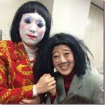 日本エレキテル連合の中野聡子の性格がドSすぎてかわいい!?身長は?