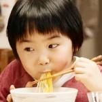 寺田心(子役)のプロフィール!身長体重や年齢年収・小学校についても!